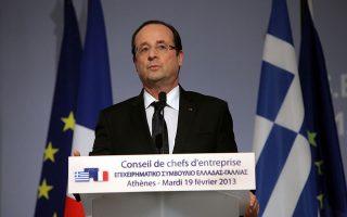 Μια σοβαρή μεταρρύθμιση έχει προσπαθήσει να εφαρμόσει ο Γάλλος πρόεδρος κ. Φρανσουά Ολάντ στα δύο χρόνια της θητείας του και αυτή κρίθηκε χθες (εν μέρει) αντισυνταγματική.