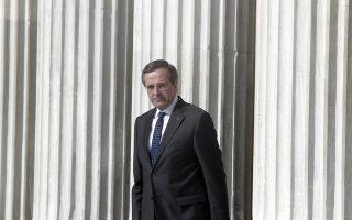 Ο πρωθυπουργός Αντώνης Σαμαράς υποδέχεται τον Πρόεδρο της Ευρωπαϊκής Επιτροπής Jose Manuel Barosso κατά την τελετή ανάληψης των καθηκόντων της Ελλάδας ως προεδρεύουσα χώρα στο Συμβούλιο της Ευρωπαϊκής Ένωσης, στο Ζάππειο Μέγαρο στην Αθήνα, Τετάρτη 08 Ιανουαρίου 2014. Με την κοινή σύσκεψη του Κολλεγίου των Επιτρόπων με το ελληνικό Υπουργικό Συμβούλιο αρχίζει σήμερα η ελληνική Προεδρία της Ευρωπαϊκής Ένωσης, που θα διαρκέσει ως το τέλος του Ιουνίου του 2014. Η ελληνική Προεδρία έχει θέσει τέσσερις βασικές προτεραιότητες: την ανάπτυξη και την απασχόληση, την εμβάθυνση της Οικονομικής και Νομισματικής Ένωσης (ΟΝΕ), την αποτελεσματική διαχείριση της παράνομης μετανάστευσης και την προώθηση της θαλάσσιας πολιτικής. ΑΠΕ-ΜΠΕ/ΑΠΕ-ΜΠΕ/ΑΛΚΗΣ ΚΩΝΣΤΑΝΤΙΝΙΔΗΣ