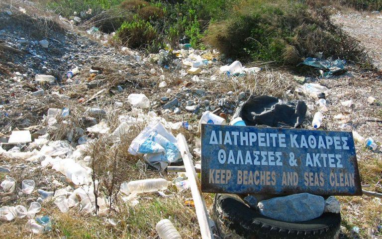 Νοοτροπίες για τα σκουπίδια…