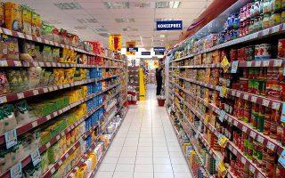 Ελαφρά μείωση της καταναλωτικής εμπιστοσύνης, έπειτα από τέσσερις μήνες ανοδικής πορείας.