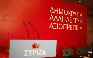 epivarynseis-sta-akinita-syzitoyn-ston-syriza0