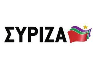 tin-aposyrsi-tis-tropologias-gia-tis-sygchoneyseis-ton-media-zitei-o-syriza0