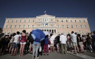 Φωτογραφία που δόθηκε σήμερα στη δημοσιότητα και εικονίζει τουρίστες που παρακολουθούν την αλλαγή φρουράς στο μνημείο του αγνώστου στρατιώτη, μπροστά από τη Βουλη, στην Αθήνα, την Τρίτη 24 Ιουνίου 2014. Τα έσοδα από τον τουρισμό αυξήθηκαν 28 τοις εκατό φτάνοντας τα 900.000.000 € την περίοδο Ιανουαρίου-Απριλίου 2014, ενώ οι τουριστικές αφίξεις αυξήθηκαν 21,1 τοις εκατό σε σύγκριση με την ίδια περίοδο του προηγούμενου έτους υπερβαίνοντας τα 1,9 εκατομμύρια, σύμφωνα με στοιχεία που έδωσε τη Δευτέρα η Τράπεζα της Ελλάδα (ΤτΕ). ΑΠΕ-ΜΠΕ/ΑΠΕ-ΜΠΕ/ΓΙΑΝΝΗΣ ΚΟΛΕΣΙΔΗΣ