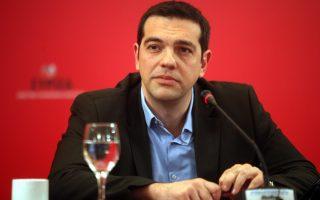symmetochi-tsipra-se-diethnes-synedrio-me-ypsiles-paroysies0