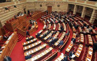 Βουλευτές παρακολουθούν την συζήτηση για το Μεσοπρόθεσμο Πρόγραμμα Δημοσιονομικής Σταθερότητας στη βουλή. Τετάρτη 30 Απριλίου 2014. Κατατίθεται σήμερα στη βουλή προς ψηφήσει το Μεσοπρόθεσμο Πρόγραμμα Δημοσιονομικής Σταθερότητας 2015 – 2018.  ΑΠΕ-ΜΠΕ/ΑΠΕ-ΜΠΕ/Παντελής Σαΐτας