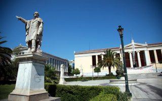 Σύμφωνα με τα στοιχεία του υπουργείου Οικονομικών, η προηγούμενη ηγεσία του υπουργείου Παιδείας είχε δεσμευθεί για εξοικονόμηση 50 εκατ. ευρώ για το 2014 από την «Αθηνά», αλλά το τελικό ποσόν ήταν μηδενικό.