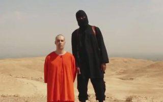 Η φωτογραφία αρχείου δείχνει τον αποκεφαλισμό του Τζέιμς Φόλεϊ από τους τζιχαντιστές, οι οποίοι χθες δημοσιοποίησαν βίντεο με την εκτέλεση του έτερου Αμερικανού ομήρου, Στίβεν Σότλοφ.