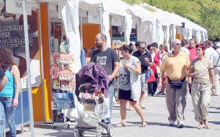 Μέχρι τις 21 Σεπτεμβρίου θα διαρκέσει στον υπαίθριο χώρο του Ζαππείου το 43ο Φεστιβάλ Βιβλίου, που ανοίγει τις πύλες του την Παρασκευή.