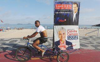 Πολλές είναι οι πολιτικές διαφημίσεις στη Βραζιλία που θα μπορούσαν να ανήκουν σε μουσείο με έργα τέχνης.