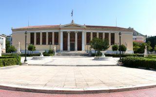 Tα Προπύλαια του Πανεπιστημίου Αθηνών φιλοξενούν δύο συντριβάνια και γλυπτικά μνημεία του 19ου αιώνα.