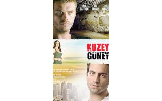 Και οι τουρκικές σειρές θα δώσουν το «παρών» φέτος, όπως το «Κουζέι Γκιουνέι».