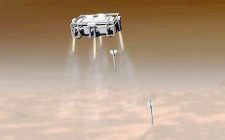 Η ειδική βάση, που θα φθάσει στον Αρη μέσω ενός διαστημοπλοίου ή μιας άλλης αποστολής, θα αποχωρισθεί με την είσοδο στην αρειανή ατμόσφαιρα, αναπτύσσοντας υπερηχητικές ταχύτητες και θα εκτοξεύσει τα «βέλη» προς το έδαφος του πλανήτη.