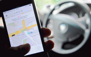 Η Uber συνδέει μέσω εφαρμογών κινητών τηλεφώνων οδηγούς και επιβάτες ταξί σε όλον τον κόσμο. Εάν η εταιρεία συνεχίσει να παρέχει την υπηρεσία της στη Γερμανία, κινδυνεύει με πρόστιμο ύψους 250.000 ευρώ ανά διαδρομή.