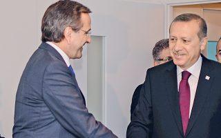 Η συνάντηση των κ. Ταγίπ Ερντογάν και Αντ. Σαμαρά, στο περιθώριο της Συνόδου Κορυφής του ΝΑΤΟ, διήρκεσε 50 λεπτά.