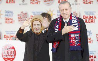 Ο Τούρκος πρόεδρος Ταγίπ Ερντογάν με τη σύζυγό του Εμινέ, στο Κιρικαλέ, φορώντας κασκόλ της τοπικής ομάδας ποδοσφαίρου.