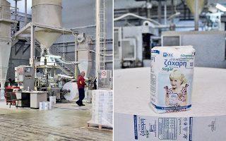 Η Βιομηχανία Ζάχαρης είχε τεράστια περιουσία, αλλά δεν αξιοποιούνταν – Αντίθετα, γίνονταν παράλογα έξοδα.
