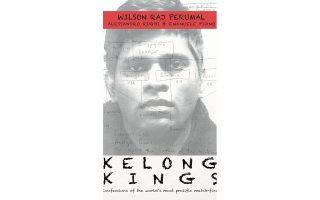 Ο «Mr. Fix It» πρόσφατα κυκλοφόρησε την αυτοβιογραφία του με τίτλο «Kelong Kings», στην οποία μιλάει για την πορεία του από τις αγροτικές περιοχές της Σιγκαπούρης μέχρι την εμπλοκή του με το οργανωμένο κύκλωμα χειραγώγησης αγώνων.