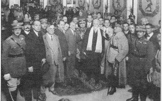 Ο Ελευθέριος Βενιζέλος στην 4η Διεθνή Εκθεση Θεσσαλονίκης, το 1929.