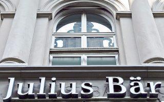 Μετά την καταγγελία κατά του συμβούλου επενδύσεων, η τράπεζα περαίωσε τη σχέση με τον Θωμά Κ. «ευχαριστώντας τον» και χωρίς να κινηθεί εναντίον του.