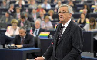Στόχος Βερολίνου, Παρισιού είναι να προλειάνουν το έδαφος για το επενδυτικό πρόγραμμα, ύψους 300 δισ. ευρώ, του νέου προέδρου της Κομισιόν, Ζαν-Κλοντ Γιουνκέρ.