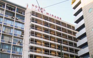 Κινητικότητα δεν υπάρχει μόνο στην περιφέρεια αλλά και στην Αθήνα για την επανέναρξη ή λειτουργία νέων ξενοδοχείων. Χαρακτηριστική είναι η προσπάθεια του Μετοχικού Ταμείου Αεροπορίας για την επαναμίσθωση του ιδιόκτητου ξενοδοχείου La Mirage, που βρίσκεται στην περιοχή της πλατείας Ομονοίας και παραμένει κλειστό 6 χρόνια.