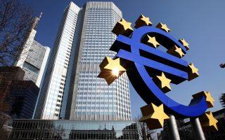 Αντίστροφα μετράει ο χρόνος για την ανακοίνωση των αποτελεσμάτων του stress test της Ευρωπαϊκής Κεντρικής Τράπεζας.