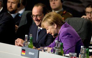 H ευχάριστη ατμόσφαιρα και τα γέλια μεταξύ της καγκελαρίου Μέρκελ και του προέδρου Ολάντ σίγουρα δεν αντικατοπτρίζουν το κλίμα που επικρατεί στις σχέσεις των δύο χωρών το τελευταίο διάστημα. Η διαφορετική οπτική γωνία για την τόνωση της ανάπτυξης είναι εμφανής και στο κοινό σχέδιο για την τόνωση των επενδύσεων.