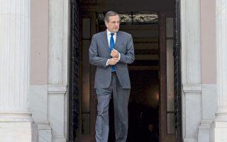 Ο πρωθυπουργός Αντώνης Σαμαράς έχει καταστήσει σαφές ότι δεν είναι στις προθέσεις του να ζητήσει νέο δάνειο από τους εταίρους, όταν το τρέχον πρόγραμμα λήξει στο τέλος του έτους, ενώ παράλληλα προσπαθεί να αντιστρέψει το δυσμενές για την κυβέρνηση κλίμα.