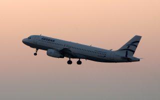 Με τη διατήρηση των συνδέσεων της Αθήνας με τη Στοκχόλμη, την Κοπεγχάγη, το Μάντσεστερ, τη Ζυρίχη και τη Μασσαλία, η Aegean Airlines βελτιώνει τη διασύνδεση με τη Δυτική Ευρώπη.