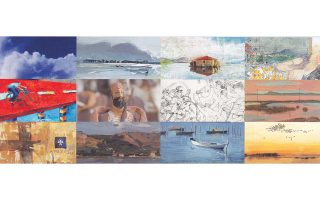 Σάββατο 27 Σεπτεμβρίου 2014, ώρα 7 μ.μ. Πινακοθήκη E. Aβέρωφ: «Γνωρίστε το Mεσολόγγι μέσα από την Tέχνη» από την έκθεση 60 έργων που παρουσιάζει η Πινακοθήκη Σύγχρονης Tέχνης Xρήστου και Σοφίας Mοσχανδρέου με θέμα το Mεσολόγγι.