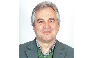 Τη διεύθυνση του προγράμματος έχει ο καθηγητής Δημήτρης Τζιόβας.