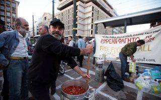 Η κίνηση πολιτών «Κοινωνική Κουζίνα, ο άλλος Ανθρωπος», εθελοντές της οποίας απεικονίζονται στη φωτογραφία να μαγειρεύουν για απόρους, είναι μία από τις εκατοντάδες δράσεις που συντονίζει το πρόγραμμα του Δήμου Αθηναίων «ΣυνΑθηνά», το οποίο βραβεύθηκε χθες από τον οργανισμό Bloomberg Philanthropies με ένα εκατομμύριο ευρώ, με στόχο την ενίσχυση και επέκτασή του.