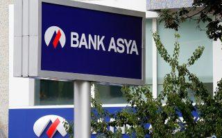 Εταιρείες όπως ο αερομεταφορέας Turkish Airlines, που ανήκει στο κράτος σε ποσοστό 49%, απέσυραν φέτος τα κεφάλαιά τους από την Asya.