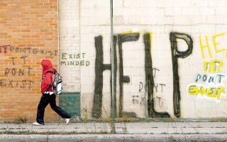 Το όριο της φτώχειας για μια τετραμελή οικογένεια στις Ηνωμένες Πολιτείες έχει οριστεί για ετήσιο εισόδημα 23.834 δολαρίων.