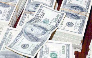 Το δολάριο εκτινάχθηκε στα υψηλότερα 14μήνου έναντι των δέκα ισχυρότερων νομισμάτων, βάσει του δείκτη Bloomberg Dollar Spot Index.