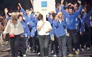Η Ελληνική Αποστολή εισέρχεται πρώτη στο Στάδιο των Βρυξελλών, μαζί με την πρόεδρο των Special Olympics Ελλάς, Γιάννα Δεσποτοπούλου και την Αρχηγό Αποστολής Αρτεμις Βασιλικοπούλου στην τελετή έναρξης.