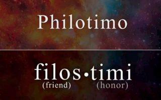 to-filotimo-empneei-toys-ellinoamerikanoys-2045200