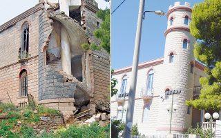 Ο πύργος των αρχών του προηγούμενου αιώνα, πριν από την αναπαλαίωσή του. Είχε υποστεί μεγάλες ζημιές από την πολυετή του εγκατάλειψη, αλλά και τον σεισμό του 1999. Δεξιά, η βίλα μετά την αποκατάστασή της.