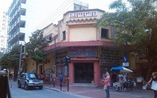 Ο παλιός κινηματογράφος «Παλλάς», χτισμένος το 1936, συνδέεται με την αστική ζωή περασμένων δεκαετιών. Ευχής έργο θα ήταν η επαναλειτουργία του.