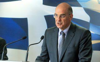 Ο υπουργός Ανάπτυξης κ. Νίκος Δένδιας.