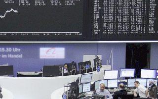 Με -0,5% έκλεισε ο δείκτης DAX στη Φρανκφούρτη, στο Λονδίνο ο FTSE 100 έκλεισε με -0,9% ενώ στο Παρίσι o CAC 40 με -0,4%.