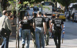27 μέλη της Χρυσής Αυγής προσήχθησαν, εκ των οποίων επτά συνελήφθησαν στον Μελιγαλά την Κυριακή.