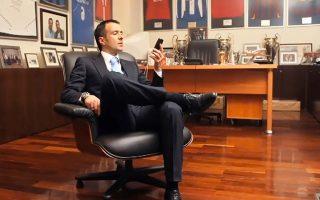 Ερευνα του Guardian αποκάλυψε ότι ο Πορτογάλος μεγαλοατζέντης Ζόρζε Μέντες ενέχεται κατά σύστημα σε συνιδιοκτησία ποδοσφαιριστών.