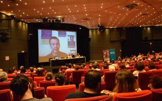 Εικόνα από την εκδήλωση της Δευτέρας στο Γαλλικό Ινστιτούτο.