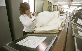 Επόμενο βήμα θα είναι η πλήρης ψηφιακή καταγραφή των αρχείων των υποθηκοφυλακείων.