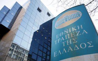 ethniki-den-echei-apofasistei-diadikasia-kai-chronos-polisis-tis-finansbank0
