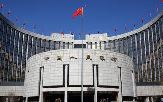 Σύμφωνα με τη WSJ οι φήμες περί αντικατάστασης του κ. Ζου κυκλοφορούν ευρέως στους διαδρόμους της κεντρικής τράπεζας τις τελευταίες εβδομάδες.