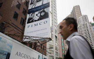 Στο διάστημα των τελευταίων 16 μηνών, οι εκροές κεφαλαίων από το βασικό αμοιβαίο κεφάλαιο της Pimco έφτασαν σε επίπεδα-ρεκόρ.
