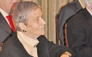 Ελένη Γλύκατζη - Αρβελέρ (γενν. 1926) Διεθνούς κύρους βυζαντινολόγος, πρώτη γυναίκα πρόεδρος του Τμήματος Ιστορίας του Πανεπιστημίου της Σορβόννης, η πρώτη γυναίκα Πρύτανις του γαλλικού Πανεπιστημιακού Ιδρύματος. Επίσης πρύτανις του Πανεπιστημίου της Ευρώπης. Στις 15 Ιουλίου 2014 τιμήθηκε από τον Πρόεδρο της Δημοκρατίας με τον Μεγαλόσταυρο του Τάγματος του Φοίνικος (Γ. Μπαρδόπουλος).