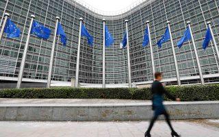 Τα γραφεία της Ευρωπαϊκής Επιτροπής στις Βρυξέλλες.